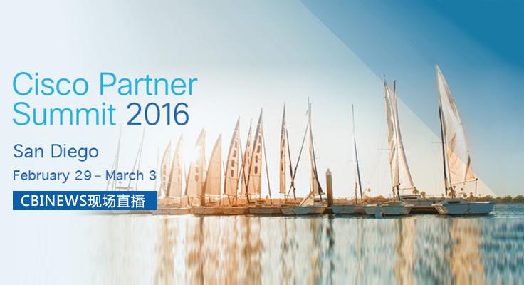 2016思科全球合作伙伴大会