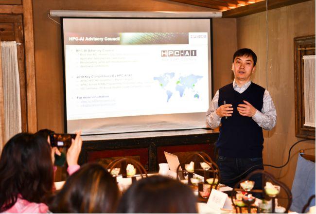 第二届亚太区HPC-AI挑战赛开始招募