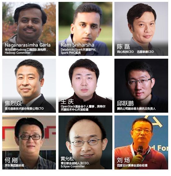 最佳案例实践精讲 中国云计算技术大会四大峰会日程公布